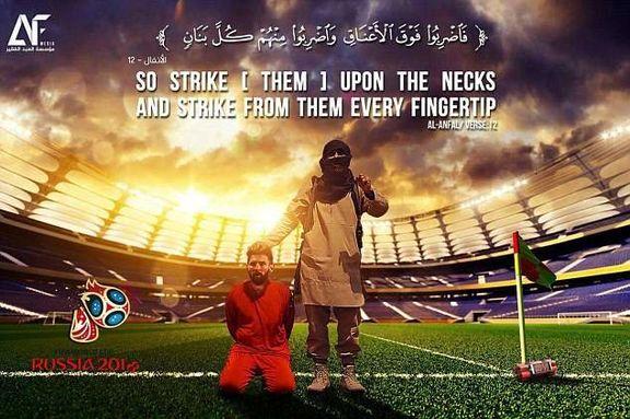 داعش جامجهانی روسیه، مسی و رونالدو را تهدید کرد