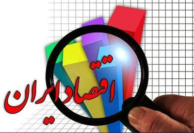 اقتصاد ایران با نرخ فعلی ارز به توازن جدید خو
