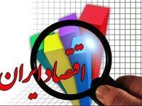 انتخابات آمریکا، اقتصاد ایران و بازارها