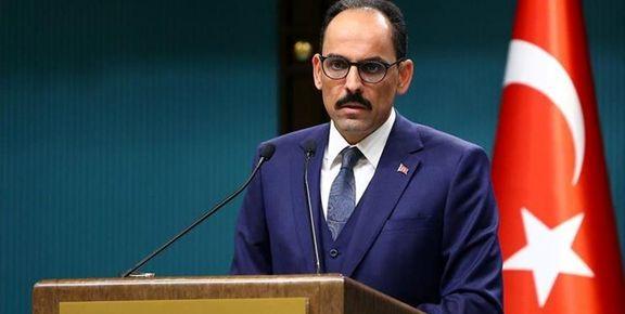 آنکارا: قصد میانجیگری میان ایران و آمریکا را نداریم