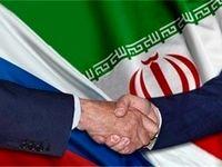 تجارت ۱۰ ساله ایران و روسیه به چه میزان بود؟