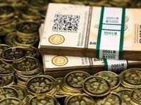 ابداع سکههای بومی بهترین راه برای مقابله با آسیبهای ارزهای دیجیتال/ ورود غولهای فناوری به بازار پولمجازی