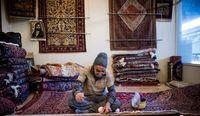 گزارش رسانه آمریکایی از بازار فرش تهران +عکس