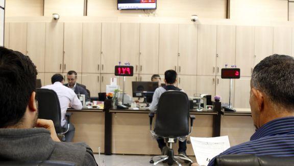 ۳.۳ درصد؛ افزایش اعطای تسهیلات بانکی