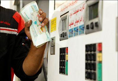 چرا بنزین باید گران شود؟