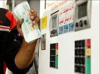 افزایش قیمت بنزین در کمیسیون انرژی رای نیاورد