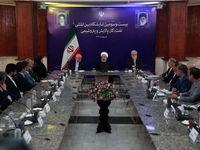 روحانی: صنعت نفت صنعتی راهبردی و دارای جایگاه ویژه است/ تولیدات با کیفیت داخلی، امید ، نشاط و غرور ملی ایجاد میکند