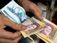 حقوق کارمندان دولت ساماندهی میشود