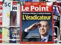 جلد جنجالی مجله فرانسوی لو پوئن موجب خشم ترکیه