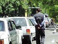 تاکید مجدد بر غیرقانونی بودن فعالیت پارکبانها