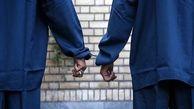 بازداشت 2 مسافر ایرانی در عراق