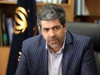 تدوین برنامه سوم توسعه شهر تهران، فراگیر و پرشتاب