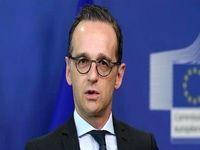 آلمان: تحریم ایران، امنیت اروپا را تهدید میکند