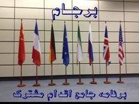 حمایت اکثر اروپاییها از تلاش برای حفظ برجام