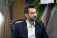 صعود ۲۰پلهای ایران در ردهبندی جهانی دولت الکترونیک