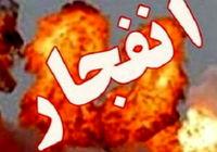 انفجار انبار گوگرد دو نفر را به کام مرگ کشاند