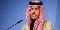وزیر خارجه سعودی: درباره ایران با دولت بایدن گفتوگو خواهیم کرد