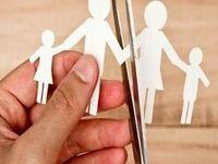 آیا مطالبه مهریه باعث افزایش طلاق شده است؟