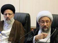 نخستین جلسه مجمع تشخیص مصلحت نظام در سال98 +تصاویر