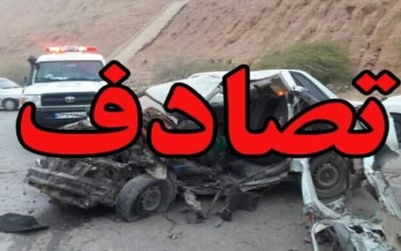 حادثه رانندگی 2کشته بر جای گذاشت