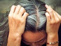 سفید شدن مو قبل 40سالگی علل جدی دارد
