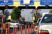 عوارض آزادراه تهران _ پردیس الکترونیکی میشود