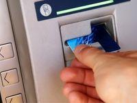 هشدار نسبت به افزایش درگاههای پرداخت جعلی