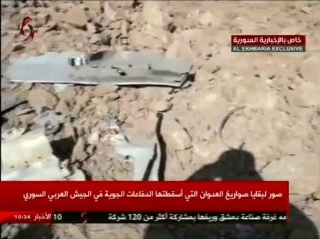 بقایای موشکهای ساقط شده در استان حمص +فیلم