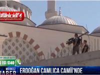 اردوغان از ترس ترور، با موشک به مسجد رفت! +فیلم