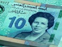 تصویر نخستین پزشک زن تونسی بر اسکناس ۱۰ دیناری