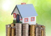 هزینه وام مسکن  ۱۴.۵میلیون تومان شد/ قیمت اوراق تسهیلات مسکن 60هزار تومان است