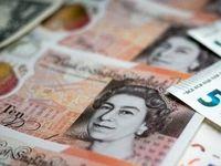 نرخ یورو و پوند کاهش یافت