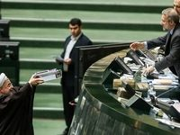 لایحه بودجه هفته آخر بهمن در صحن علنی مطرح میشود