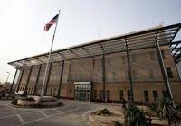 سفارتی که برای شهروندان عراقی تعیین تکلیف می کند