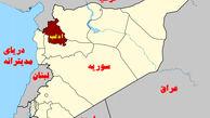 محدوده منطقه عاری از سلاح در ادلب سوریه مشخص شد