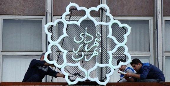 پیادهروهای عریض تهران، نصف میشود