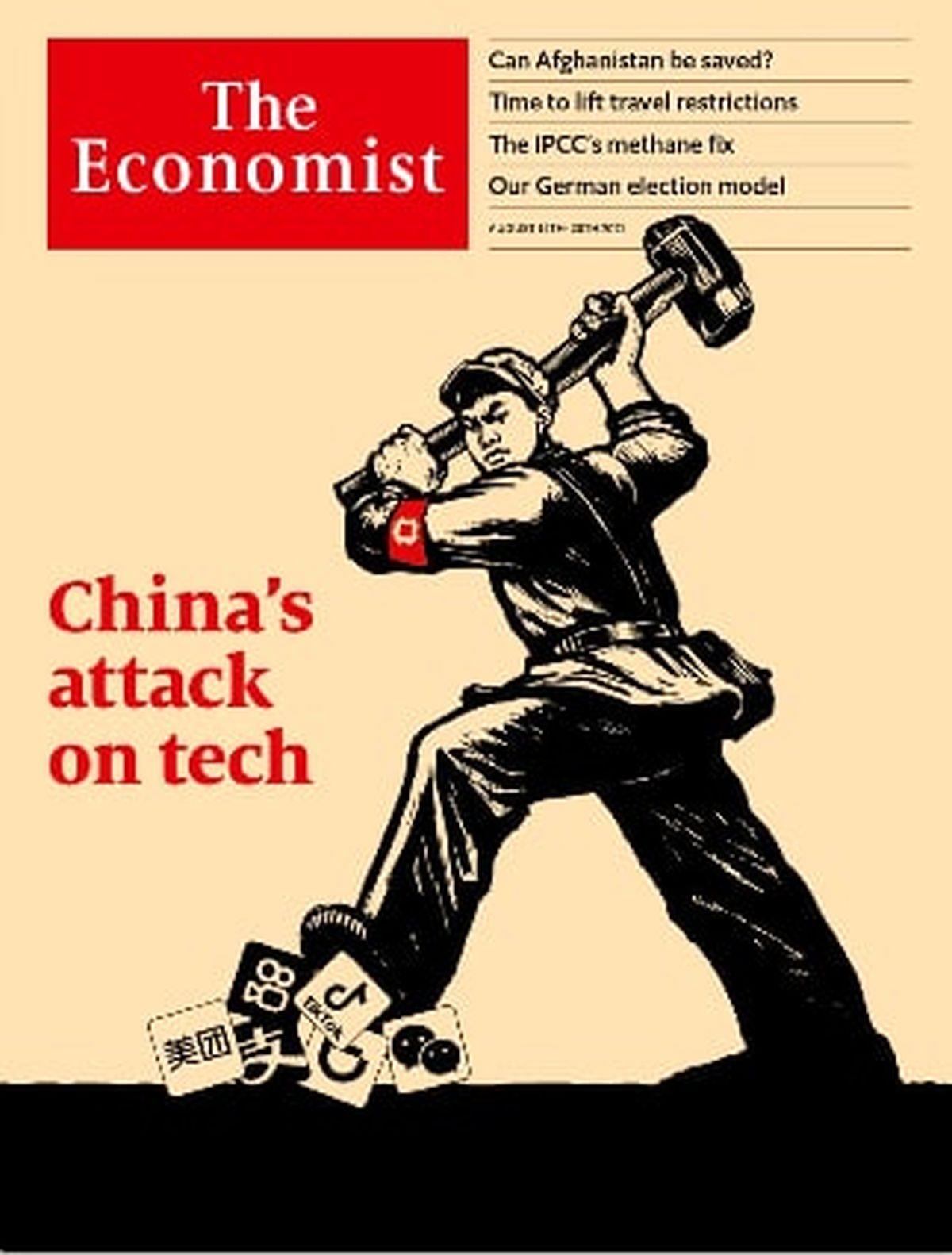 سرکوب شرکت های فناوری در چین طرح روی جلد هفته نامه اکونومیست