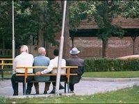حذف حداقل سن بازنشستگی تأمین اجتماعی؟