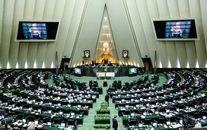 جلسه مشترک ۴کمیسیون تخصصی مجلس برای تحقق رونق تولید