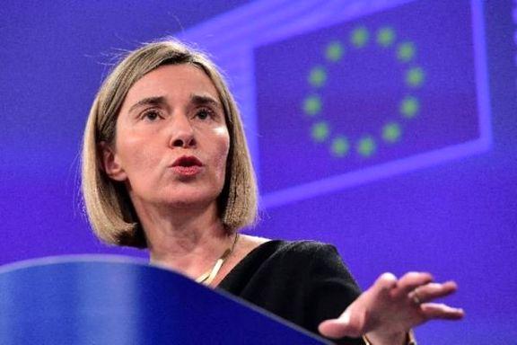 واکنش اتحادیه اروپا به شرطگذاریهای ترامپ برای ادامه برجام