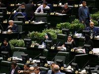مجوز مجلس به دولت برای اخذ وام ۵میلیارد دلاری از روسیه