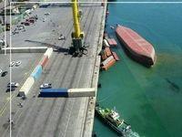 عکس هوایی از محل غرقشدن کشتی در بندرعباس