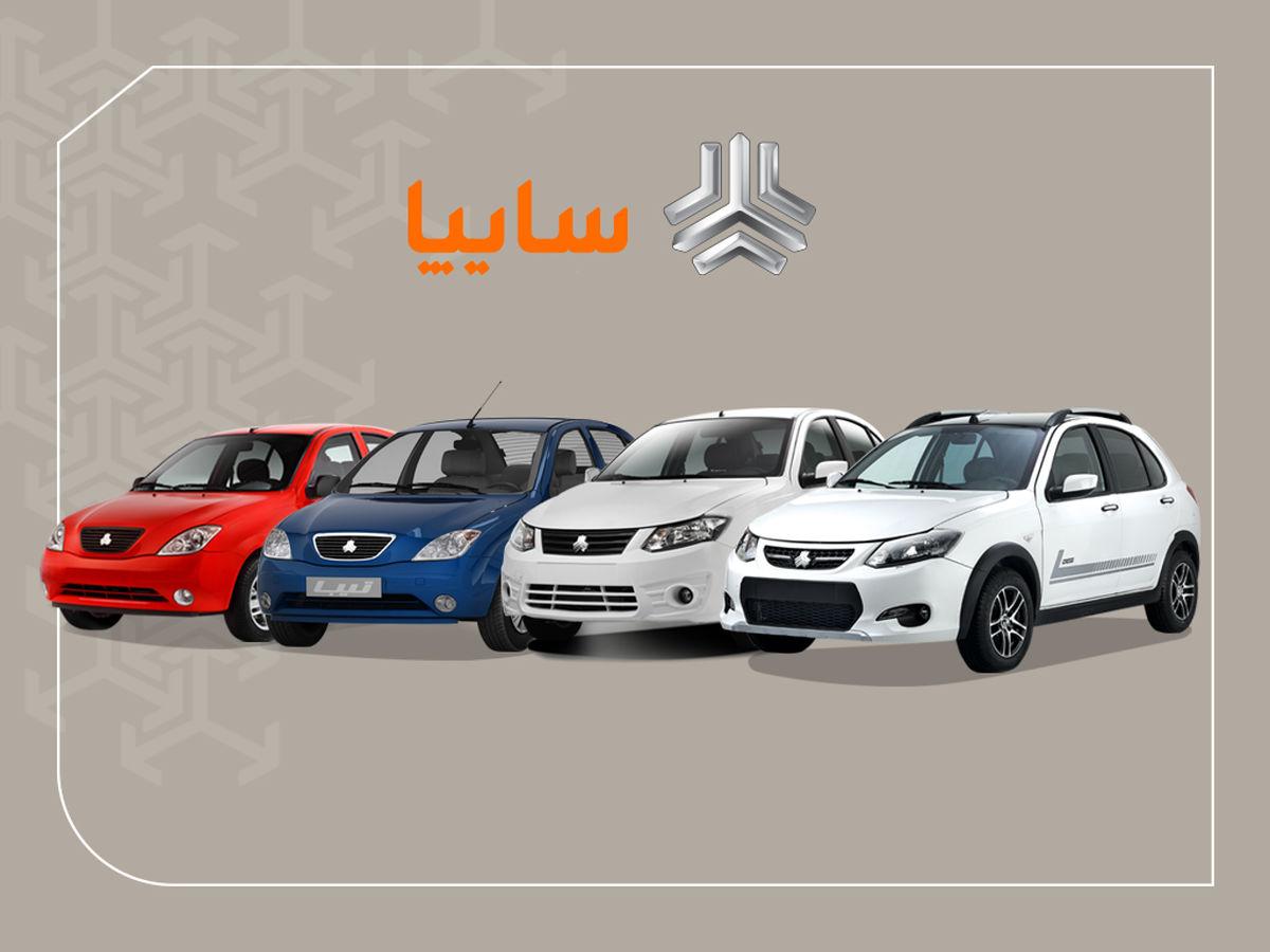 کدام خودروهای سایپا، پیش فروش میشود؟