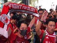 اعتراض هواداران هنگکنگی به دولت در بازی با ایران +عکس