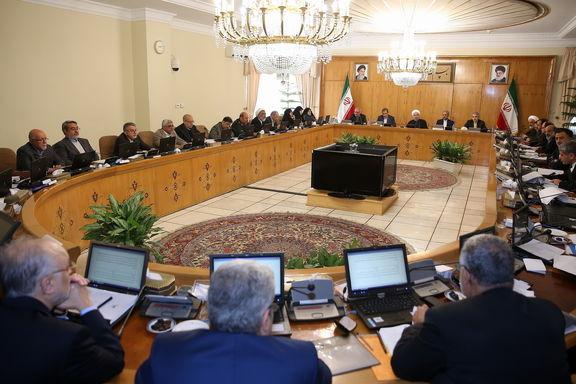 موافقت دولت با امضای موقت موافقتنامه تعرفههای ترجیحی اتحادیه اقتصادی اوراسیا