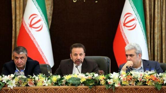 دولت تمهیداتی اندیشیده تا آثار اقدام FATF را خنثی کند