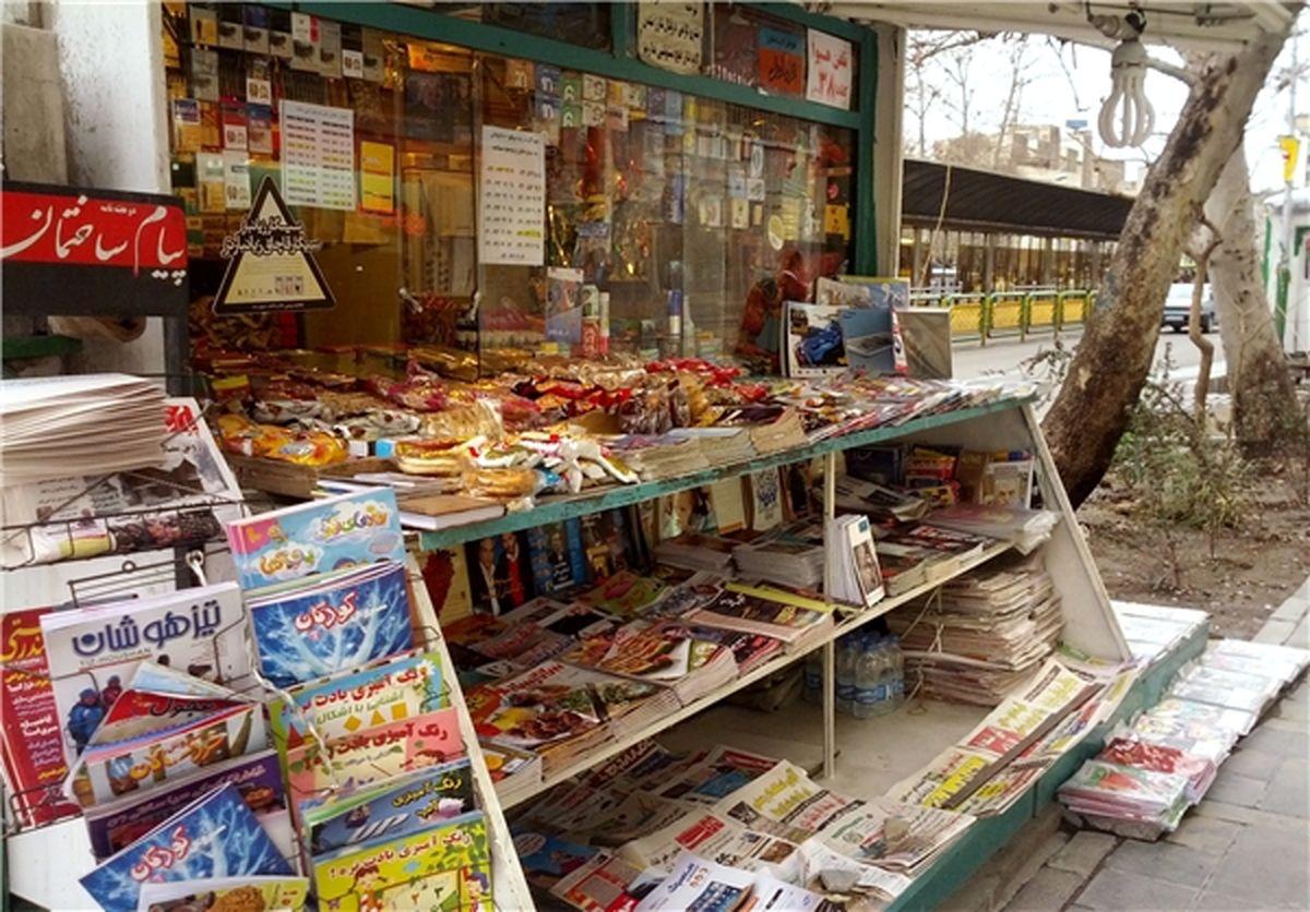 ضدعفونی کردن کیوسک های مطبوعاتی/ جلسه با شرکت شهربان برای ساماندهی دستفروشان