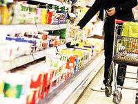دلایل افزایش قیمت برخی کالاها