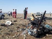 سقوط هواپیمای فوقسبک در «ایوانکی» +تصاویر