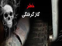 فوت شهروند ملاردی بر اثر گازگرفتگی در چادر اسکان شخصی